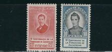 MEXICO 1946 400th ANNIVERSARY of ZACATECAS (Scott 823-24 2 high values only) MNH