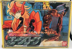 Saint Seiya - Eta Benetnash Robe - Mime Bandai Japan 1987 US Seller