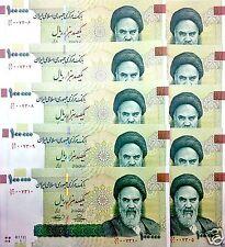 Iran Rial Banknote 1000000 Rials Circulated 10x100000 P151 Riyals Currency Riyal