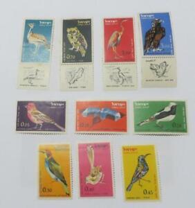 Israel 1963 Air birds set UMM