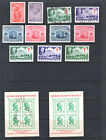 Philippines STAMP LOT, MINT & USED, incl. Souvenir Sheets