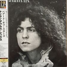T. REX     -  Beard Of Stars(HQ-200g Limited Edition)