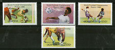 UGANDA 1986 MEXICO FOOTBALL WORLD CUP SET OF ALL FOUR STAMPS MNH