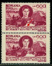1947 Relief Fund,Hunger,Food,Truck,Cart,King Michael,Romania,Mi.1020,ERROR,MNH