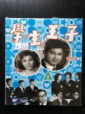 Student Prince - 學生王子 (1964) - Alan Tang Kwong-Wing, Ting Ying - RARE VCD
