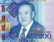 KAZAKHSTAN: 10000 Tenge 2016 Anniversary 25 years of Independence NAZARBAEV UNC