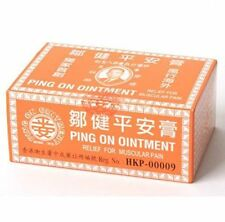 Hong Kong Ping On Ointment 12 x 8g vial Pain Relief 鄒健平安膏 New