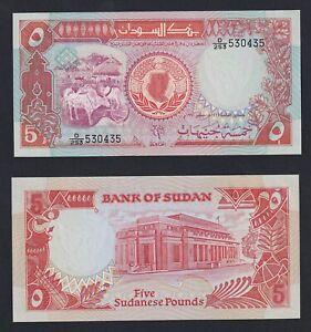 Sudan 5 sudanese pounds 1987(90)  FDS/UNC  A-01