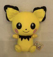 "Pokemon Sun & Moon Pichu Plush 10"" Authentic Banpresto Japan Pikachu"