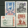 LIBERIA Scott# 338-340 C70 ** MNH  ONU UN 1955