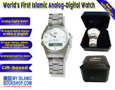 Hillal Islamic Muslim Watch Namaz Salat Prayer Times Qibla Eid Gift Ideas