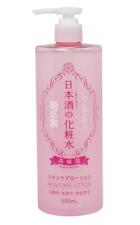 KIKUMASAMUNE Sake lotion High moisturizing 500ml Japan import NEW