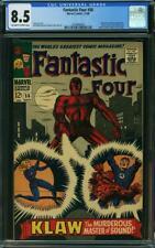 Fantastic Four #56 CGC 8.5 -- 1966 -- Klaw, Inhumans, Doctor Doom #2054888004