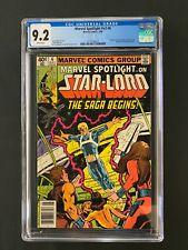 Marvel Spotlight #v2 #6 CGC 9.2 (1980) - Newsstand - Origin & 1st app Star-Lord