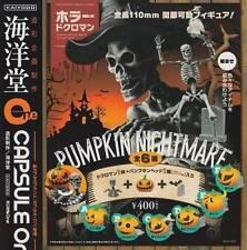Halloween Pumpkin Nightmare Figure, 6pcs - Kaiyodo Capsule Toy , h#9ok