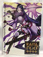 C94 Raita no FGO rakugaki bon Fate/Grand Order fanzine by Raita Honjou