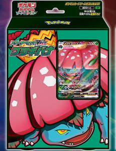 "Pokemon Card Game Starter set ""Venusaur VMAX"" Japan"