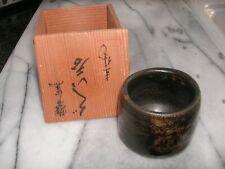 Japanese Shino-ware Brown Glaze Guinomi Sakazuki SAKE CUP w/signed box