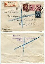 CHINA REGISTERED JARDINE ENGINEERING HS 1947 SHANGHAI to EAST AFRICA GAZETTE GB