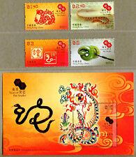 Hong Kong 2013-1 China Lunar New Year of Snake Stamps + Souvenir Sheet
