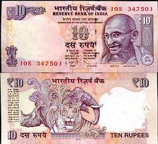 INDIA 10 RUPEES 2012 P NEW SYMBOL UNC