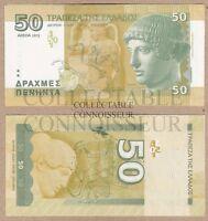Greece 50 Drachma 2013 UNC RARE No Serial SPECIMEN Test Concept Note Banknote