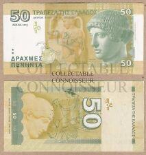 Grecia 50 dracma 2013 Uncirculated Raro prueba no muestra De Serial Billete nota conceptual