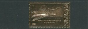DOMINICA 1978 AVIATION 'AVRO VULCAN FIRST DELTA WING BOMBER 1952' GOLD FOIL MNH