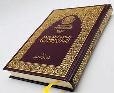 Noble Holy Quran in Arabic Translation meanings with Tafseer (التفسير الميسر)