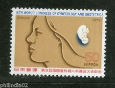 Japan 1979 Gynecology & Obstetrics Women & Fetus Health Medicin Sc 1386 MNH #148