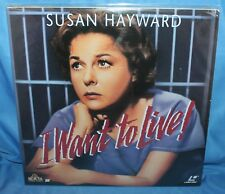 I WANT TO LIVE 1958 MGM/UA HOME VIDEO LASER VIDEO DISC 2 DISC