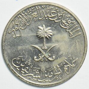 Saudi Arabia 1987 AH1408 1/2 Riyal 50 Halala 152880 combine shipping