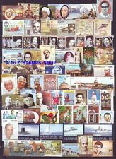 India 2011 MNH  Complete Year Set of 61 Stamps