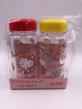 Sanrio Japan: Hello Kitty Water Bottle Set (L3)