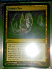 Cavern of Souls small circulation Legacy Modern many other rus MTG