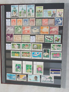 NAURU good coll. 43 stamps  all diff. - 2 scans # Lot 4189