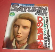 Magazine Jap Saturn Fan [11-1998] Sega D 2 Radiant Silvergun Dreamcast  *JRF