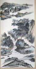 An Jing 1- FINE CHINESE PAINTING by Chinese Artist Wu Tong, Landscape Painting