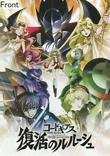 Code Geass Lelouch of the Resurrection 5x7 Promotional Postcard Poster Limited