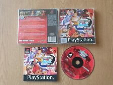 Capcom Vs Snk Pro ps1