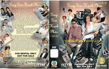 TRUY TIM HANH PHUC - PHIM BO HONGKONG - 7 DVD -  USLT