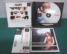 PlayStation -- DEAD OR ALIVE -- PS1. JAPAN GAME. Spine Card. work fully.