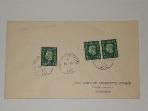 (A277) 11th JULY 1937 MOROCCO AGENCIES F.D.C WITH FEZ CANCEL