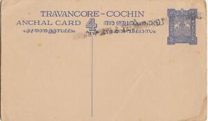 India Travancore Cochin unused 4p pre-stamped postcard Elephants ovpt for IPTD