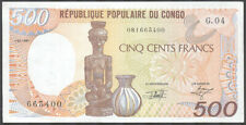 CONGO (Democratic Republic) - 500 FRANCS 1991 Banknote Note P 8d P8d (AU-UNC)