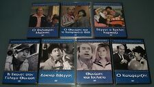 THANASIS VEGGOS TRIFILLI PAPAGIANNOPOULOS GIOULAKI 7x DVD LOT GREEK MOVIES New