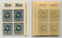 Lithuania 1919 SC 52 MNH imperf block of 4 . rtb6422