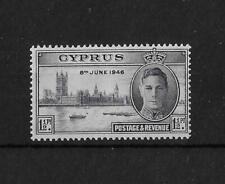 More details for cyprus 1946 1.5pi victory 'dot' variety sg164a mint cat£70