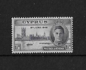 Cyprus 1946 1.5pi Victory 'dot' variety SG164a Mint Cat£70