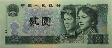 China 4th, 2 Yuan, 1990, P-885b, UNC